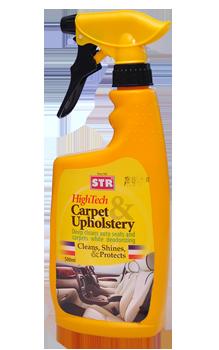 STR Carpet Upholstery